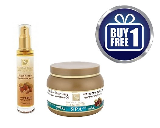 Dead Sea Cosmetics - Marelin Cosmetics - Hair Serum with Argan oil + Moroccan Argan Oil Hair Mask
