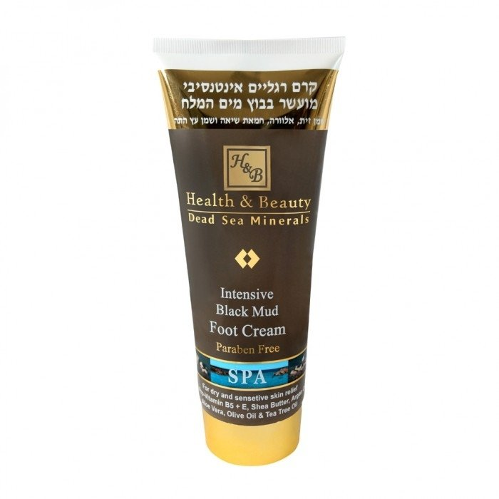 Dead Sea Cosmetics - Marelin Cosmetics - Intensive Black Mud Foot Cream