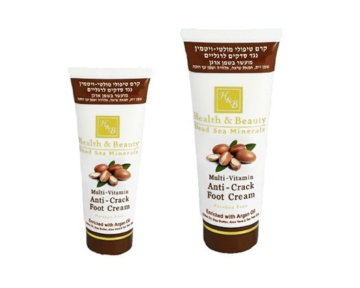Dead Sea Cosmetics - Marelin Cosmetics - Multi-Vitamin Anti-Crack Foot Cream Enriched with Argan Oil