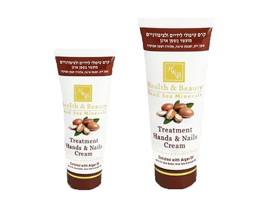 Dead Sea Cosmetics - Marelin Cosmetics - Multi-Vitamin Treatment Hands & Nails Cream enriched with A