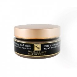 dead-sea-cosmetics---marelin-cosmetics---purifying-mud-mask-for-sensitive-and-acne-prone-skin-2709e9