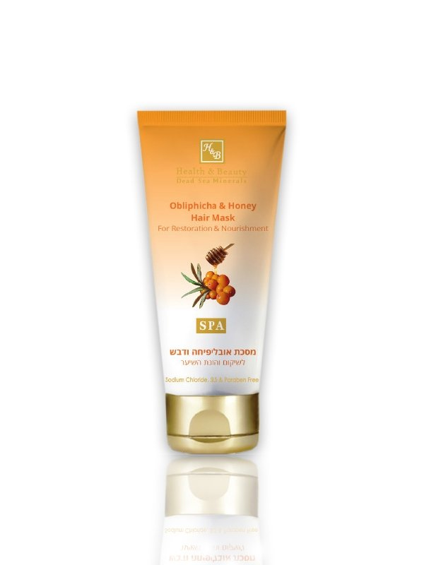Dead Sea Cosmetics - Marelin Cosmetics - Sea Buckthorn (Obliphicha) and Honey Hair Mask For hair res