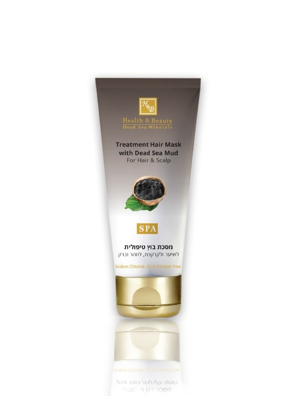 Dead Sea Cosmetics - Marelin Cosmetics - Treatment Hair Mask with Dead Sea Mud For hair and scalp