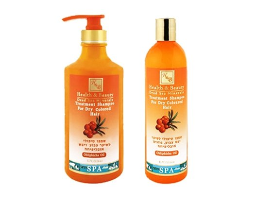Dead Sea Cosmetics - Marelin Cosmetics - Treatment Shampoo - Obliphicha Oil