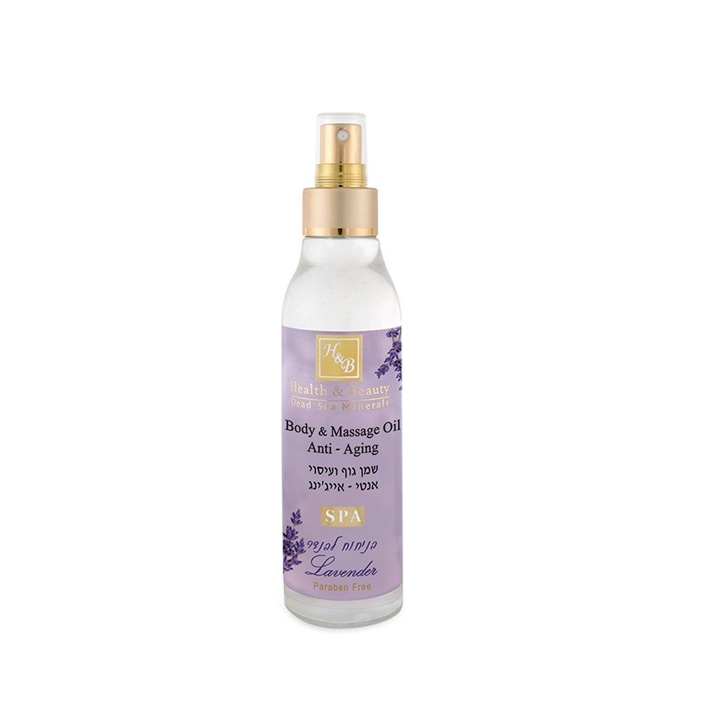 Dead Sea Cosmetics - Marelin Cosmetics - Body & Massage Oil Anti - Aging Lavender