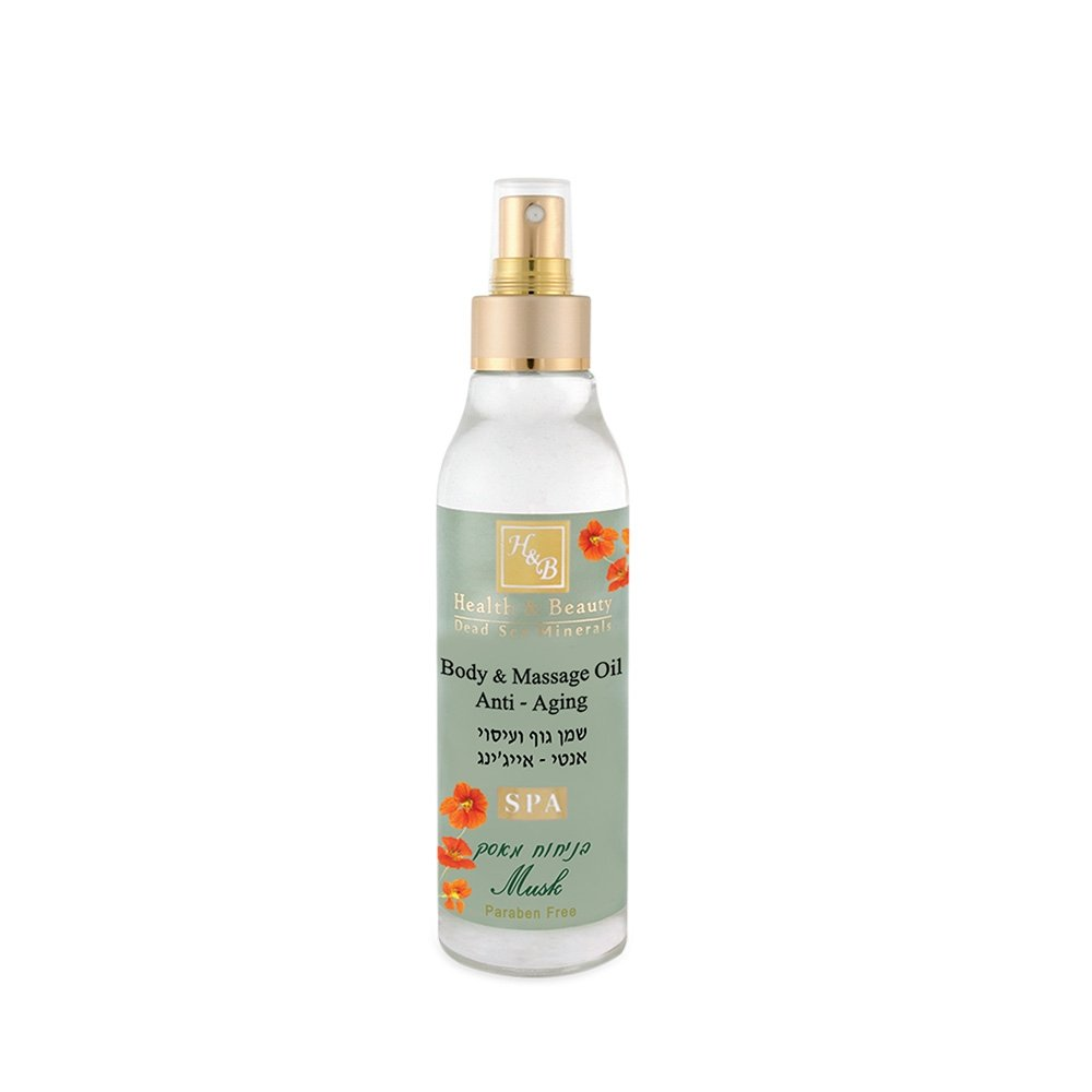 Dead Sea Cosmetics - Marelin Cosmetics - Body & Massage Oil Anti - Aging Musk