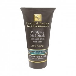 dead-sea-cosmetics-marelin-cosmetics-purifying-mud-mask-enriched-with-aloe-vera-dbd653